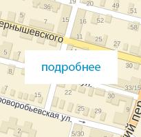 Электрика в Димитровграде отзывы, адрес, телефон.