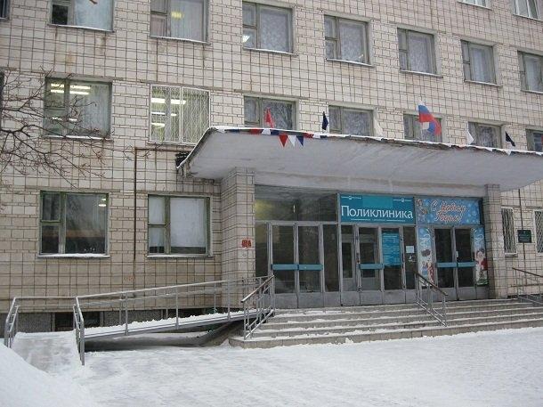 Поликлиника 7 невский район запись