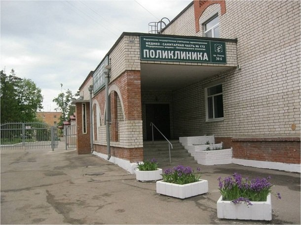 Больница им. пирогова в оренбурге телефон регистратуры