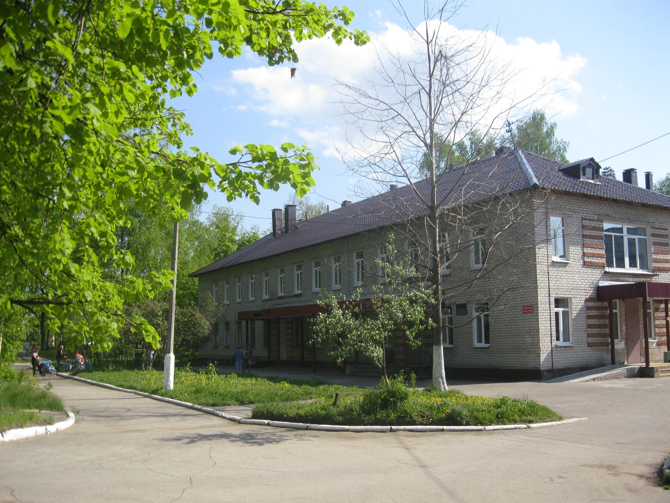 Больница 9 челябинск официальный