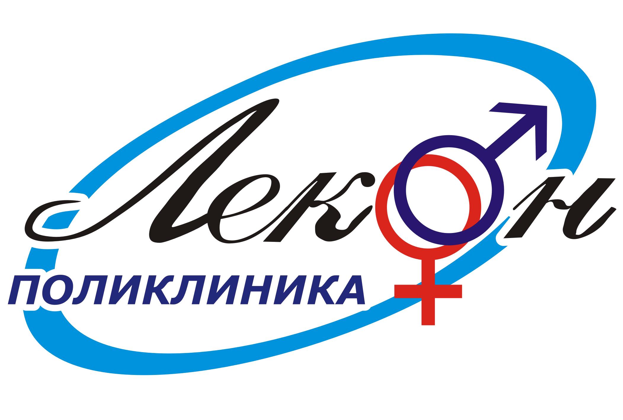 Калининградская областная больница реанимация