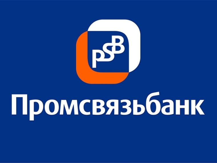 Промсвязь банк банкоматы 24часа