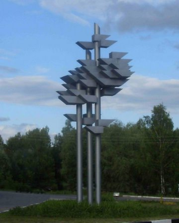 Стела «Три сосны». Символ города